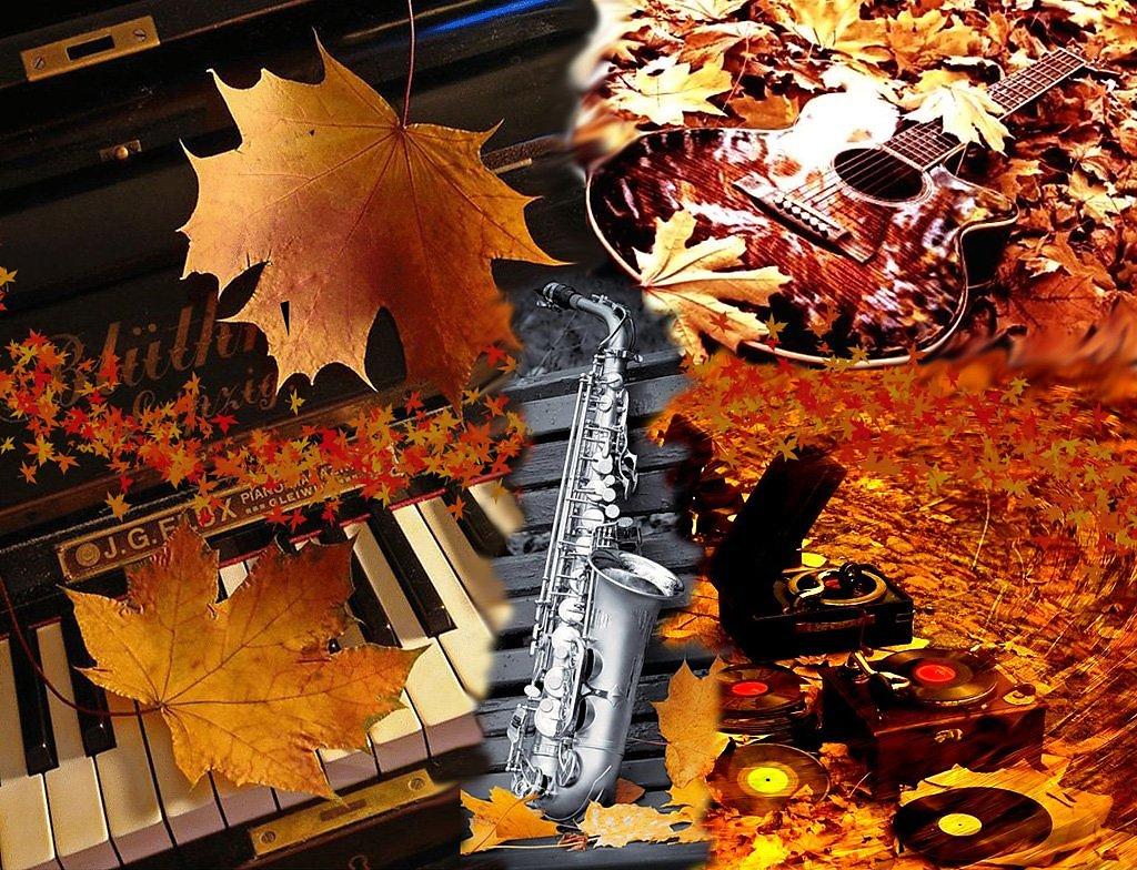 блюз опадающих листьев картинки ладно, если